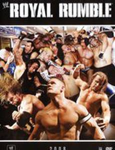 WWE: Королевская разборка
