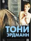 """Постер из фильма """"Тони Эрдманн"""" - 1"""