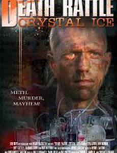 Death Rattle Crystal Ice