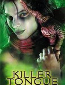 Язык-убийца