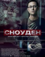 Сноуден | Snowden | Смотреть онлайн HD