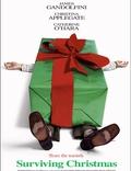 """Постер из фильма """"Пережить Рождество"""" - 1"""