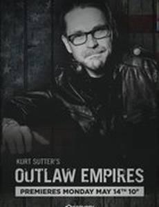 Империя вне закона