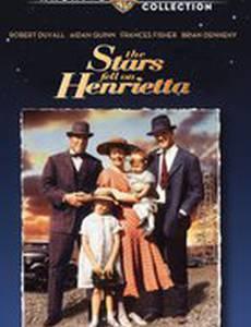 Счастливые звезды над Генриеттой