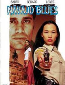 Навахо-блюз