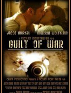 Guilt of War