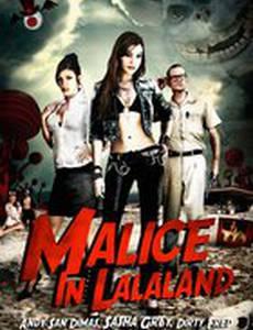Мэлис в Лалаленде (видео)