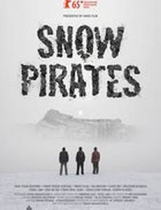 Снежные пираты