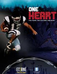 Одно сердце