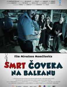 Смерть человека на Балканах