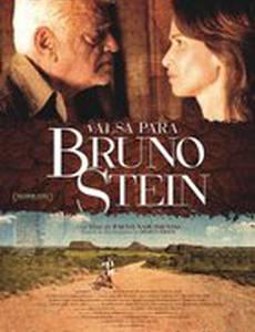 Вальс для Бруно Штейн