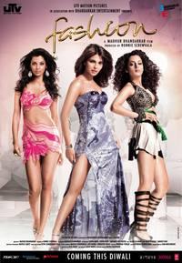 Постер В плену у моды