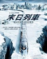 """Постер из фильма """"Сквозь снег"""" - 2"""