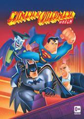 Бэтмен и Супермен