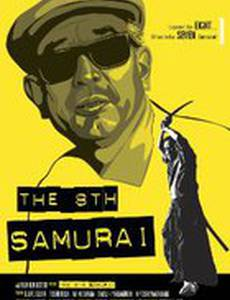 Восьмой самурай