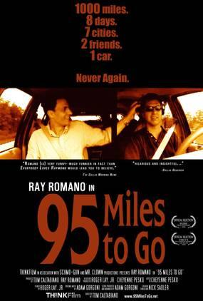Осталось 95 миль