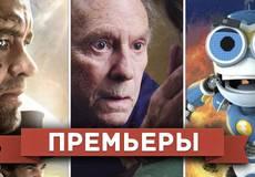 Обзор премьер четверга 8 ноября 2012 года