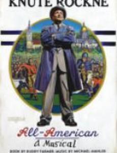 Кнут Ронки настоящий американец