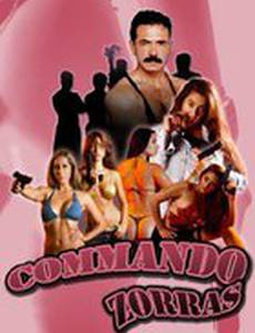 Maestra del peligro: Comando Zorras (видео)