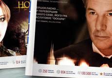 Обзор зарубежной кинопрессы за 9 октября 2012 года