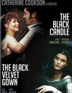 Чёрная свеча