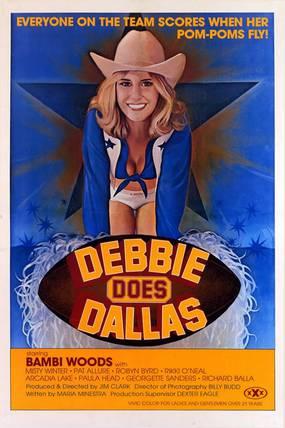 Дебби отправляется в даллас смотреть