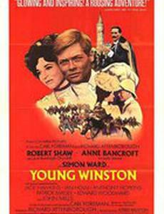 Молодой Уинстон