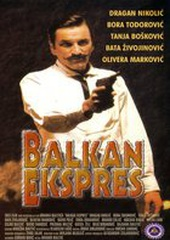 Балканский экспресс