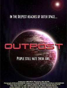 Outpost (видео)