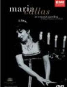Концерты Марии Каллас. Гамбург, 1959 и 1962 годы