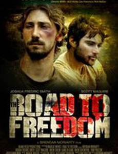 Дорога к свободе