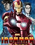 """Постер из фильма """"Железный человек"""" - 1"""