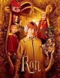 """Постер из фильма """"Гарри Поттер и Тайная комната"""" - 1"""