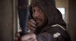 """Кадр из фильма """"Assassin"""