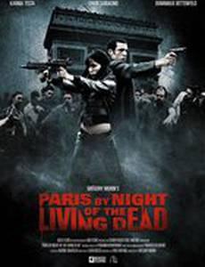 Париж: Ночь живых мертвецов