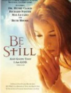 Be Still (видео)