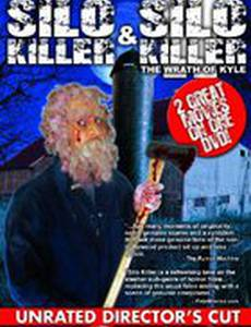 Silo Killer 2: The Wrath of Kyle (видео)