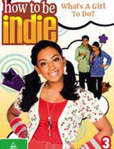 Быть как Инди