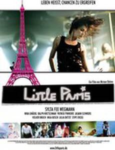 Маленький Париж