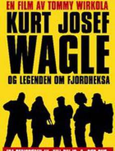 Курт Йозеф Вагле и легенда о ведьме из фьорда