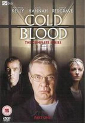 Холодная кровь