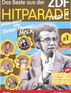 Хит-парад ZDF
