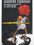 """Постер из фильма """"Андрей Рублев"""" - 1"""
