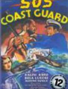 SOS: Береговая охрана