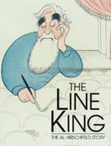 Королевская линия: История Эла Хиршфельда