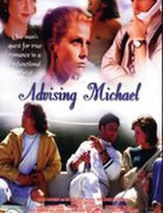 Advising Michael