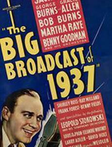 Большое радиовещание в 1937 году