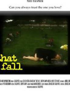 Это падение