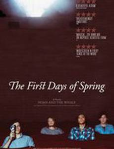 The First Days of Spring