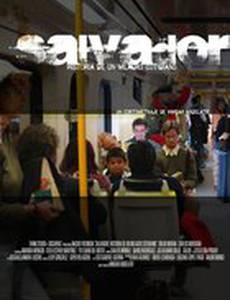 Сальвадор (история каждодневного чуда)